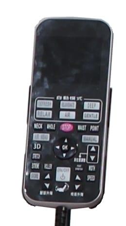 Fjernbetjening CR 3550